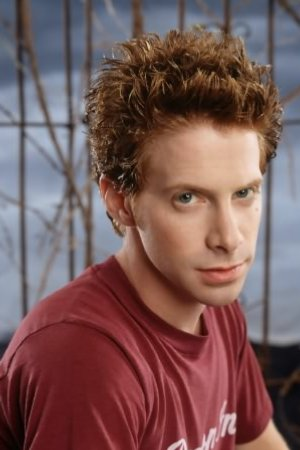 Young Seth Green
